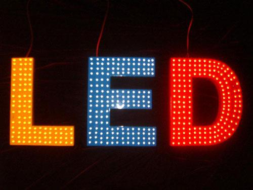 兰州LED吸塑发光字兰州LED冲孔发光字
