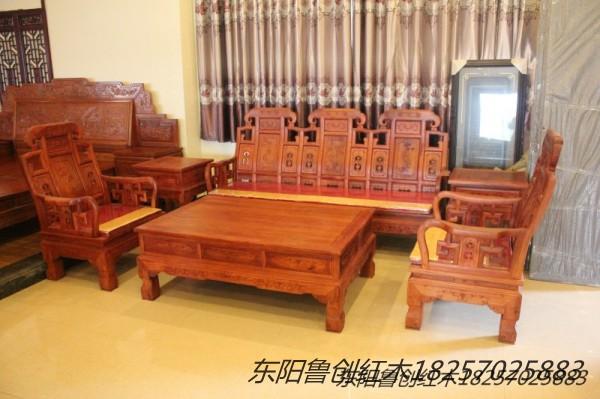 红木家具价格-红木家具厂家直销祥云沙发