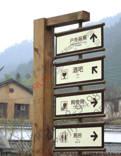 浙江导视系统设计-办公室内外标识标牌设计-杭州标识图片