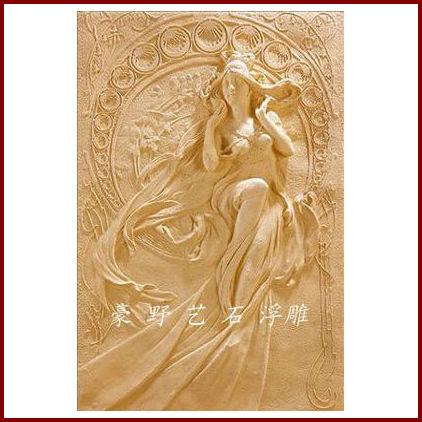 豪野砂岩浮雕 欧式美女砂岩雕塑