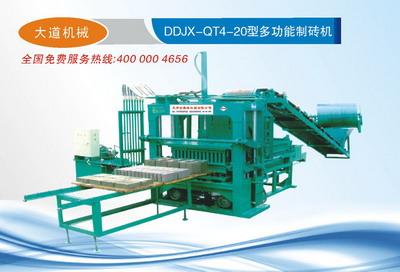 天津制砖机