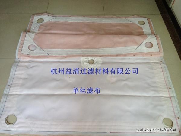 供应化工厂专用板框单丝滤布