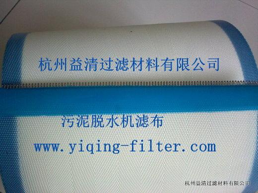 带式脱水机滤布尺寸测量