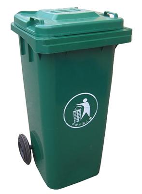 沈阳市塑料垃圾桶 - 无忧商务网