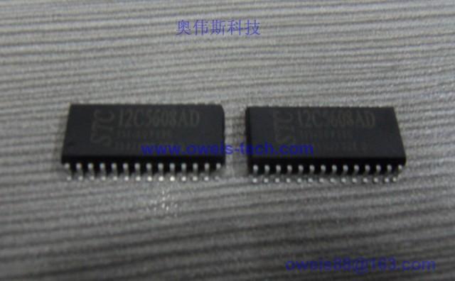 stc12c5608ad数码管接线图