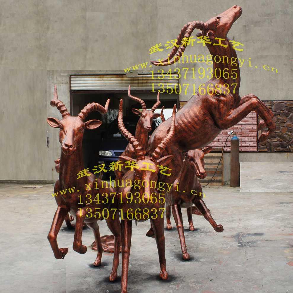 玻璃钢羚羊雕塑 仿真玻璃钢动物雕塑