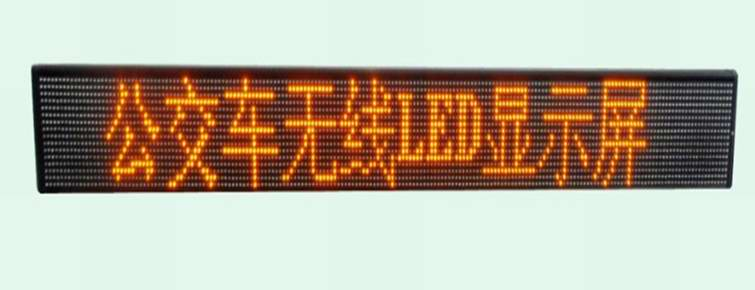 无线公交车led显示屏产品大图