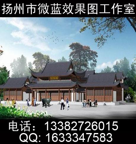 大型3d仿古寺院建筑效果图★寺院建筑效果图设计