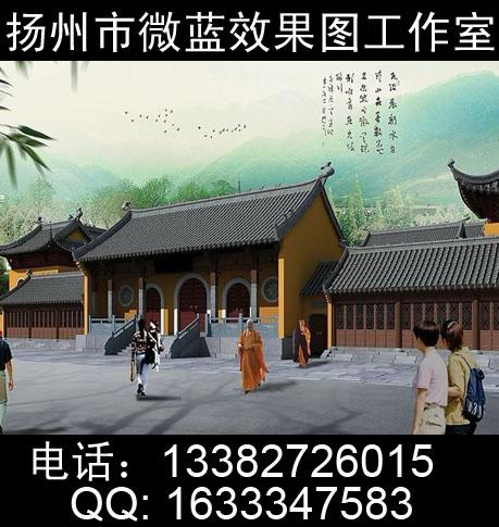 3d仿古寺院建筑设计效果图