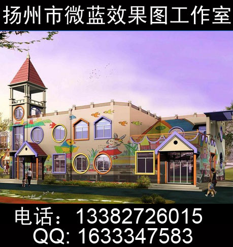 3d幼儿园效果图◇幼儿园外墙设计效果图◇幼儿园建筑设计效果图◇幼儿
