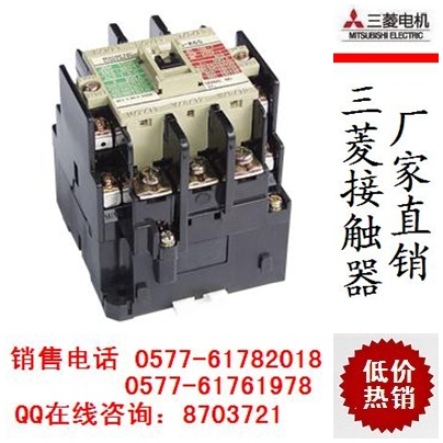 本接触器和sk,sn具有相同功能可等同互换使用,是cj0,cj10等老产品理想
