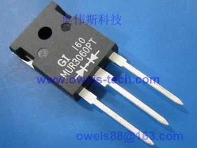 集成电路,ic,通信ic,二极管,led,三极管,场效应管,高频管,稳压管(器)