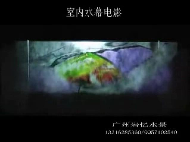 室内投影水幕13316285360