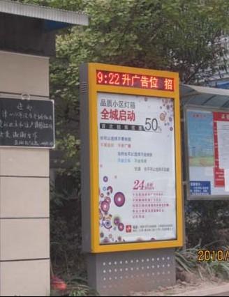 南昌地铁灯箱海报
