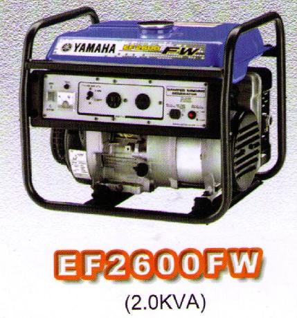 [供应]雅马哈2kw汽油发电机