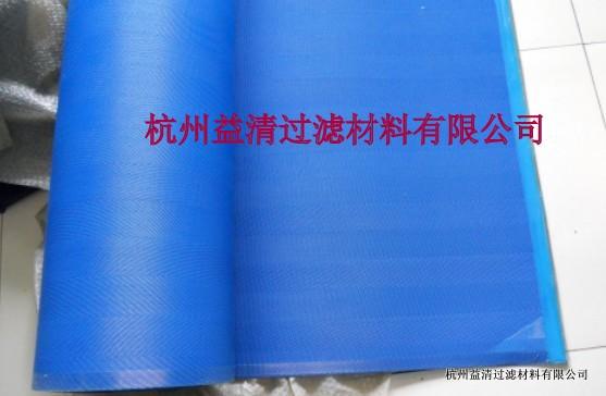 蓝色污泥脱水网聚酯材质替代进口