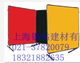 供应上海焊接防护屏、焊接作业防护帘、焊接防护隔断
