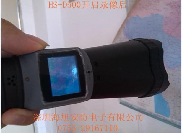 深圳海旭安防电子有限公司,专业生产高科技安防手电筒。2013年开发最新一款HS-D502 自从它3月份面世以来来,立即受到众多消费者的青睐。 深圳海旭HS-D502带屏录像手电筒,代表当今手电筒最高水平,它有着非常好的拍照视频功能,采用日本CCD芯片拍照录像,清晰度非常好,同时它拥有非常好的防水防震耐腐蚀功能,可以在复杂条件下工作,连续不间断工作达六小时以上,它也可以实现远近光源自由切换,远光射程150m,最大限度的发挥了手电筒的作用 海旭HS-D502摄像手电筒,它最大的作用在于它可以把现场视频图像,通