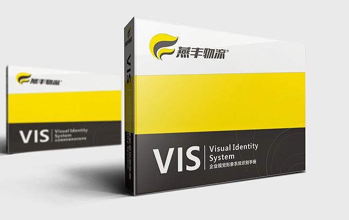 企业vi设计,深圳品牌设计,深圳logo设计产品大图