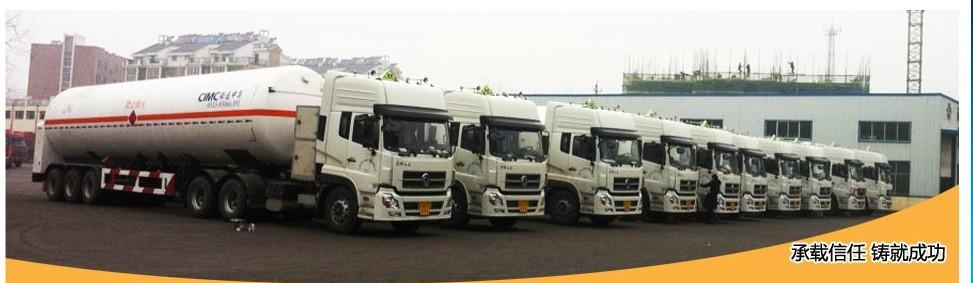 青岛到河南专线危险品运输车队高清图片 高清大图