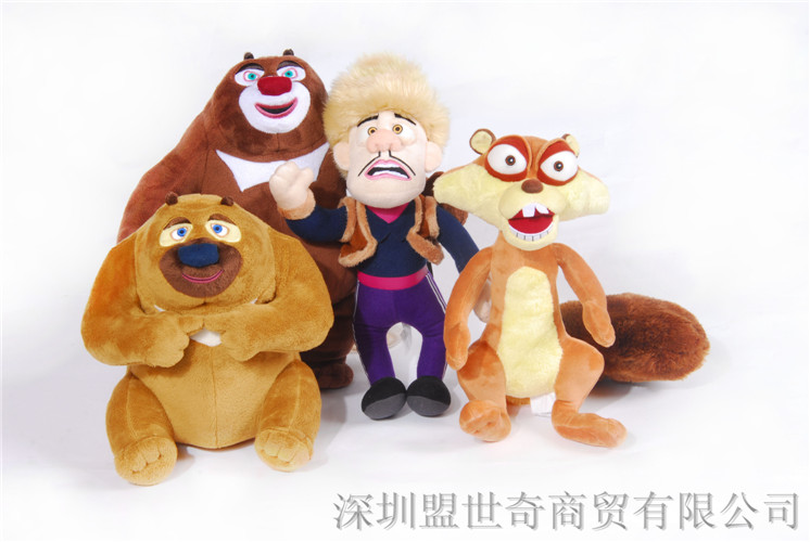 熊出没毛绒玩具小松鼠蹦蹦