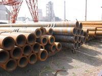 攀钢集团成都无缝钢管厂乌鲁木齐经销商/代理商