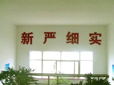 济南亚克力字制作高清图片 高清大图