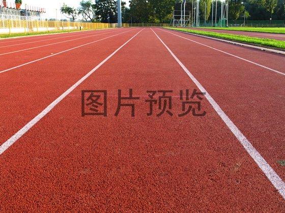 台州塑胶跑道价格