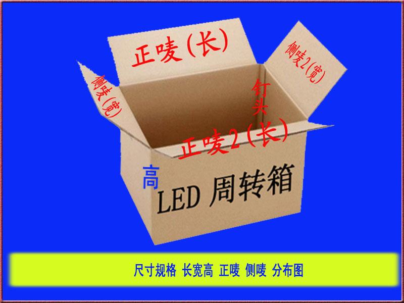 三五层瓦楞纸箱价格 包装纸箱批发 网购打包纸