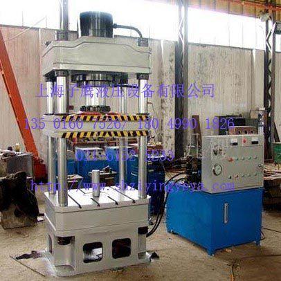 [供应]y32四柱液压机专业制造维修厂家