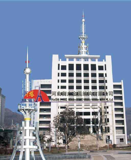 河北衡广金属结构有限公司
