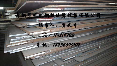 结构钢板 合金结构钢板 锅炉及压力容器板 桥梁板 建筑结构