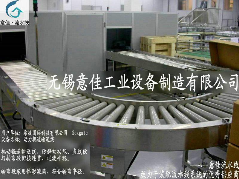 >> 马达组装线  马达组装线|流水线产品特点
