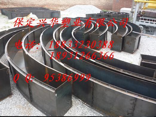 拱形护坡钢模具 - 保定兴华盖板有限公司 - 商业
