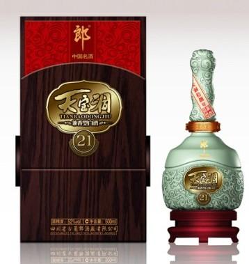 成都酒盒包装; 创意书柜设计效果图图片分享;