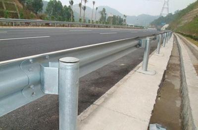 路基防撞墙结构