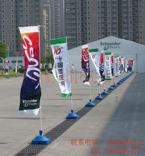 广告刀旗,3米/5米注水旗杆,出租活动展旗,重庆旗杆产品图片高清大图