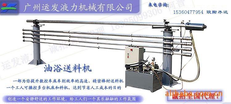 油浴送料机棒材自动送料机数控车床送料机无忧商务网图片