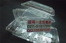 水果 食品/一次性餐具 一次性寿司盒食品包装盒 水果盒糕点盒配套图片