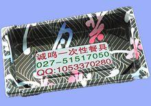 水果 武汉/一次性餐具 一次性寿司盒食品包装盒 水果盒糕点盒武汉价格:0....