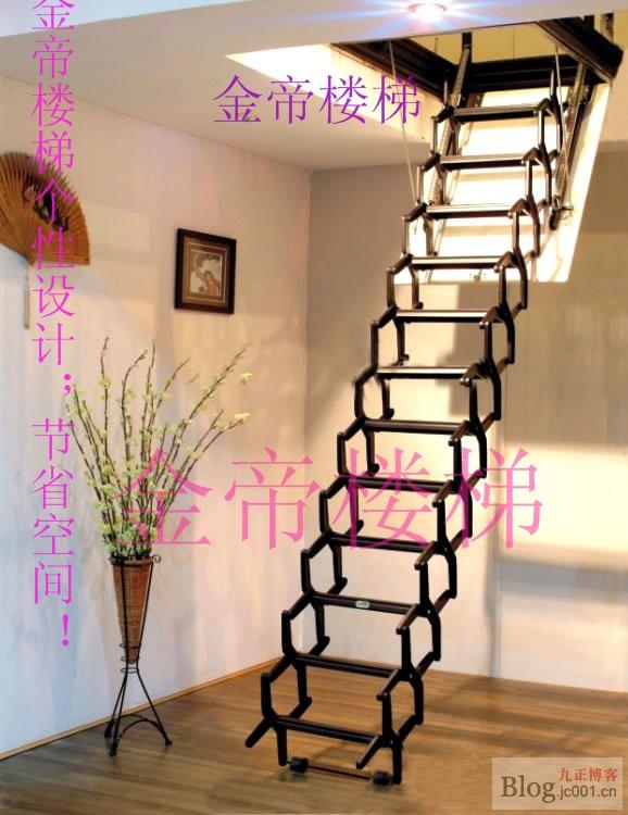 广东金帝阁楼楼梯设计图片 阁楼伸缩楼梯装修效果图【精装款】批发价