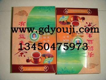 两盒装有记益生茶 配套图片