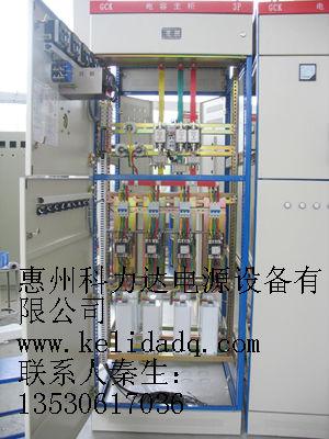 惠州低压开关柜-惠州稳压器,变压器,配电柜,****-深圳