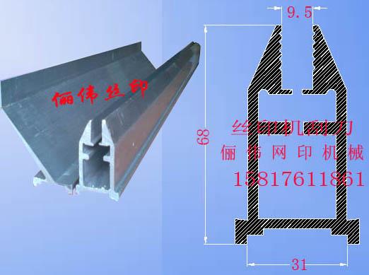 丝网印刷机用刮刀 - 东莞市谢岗俪伟丝印器材店 -产品
