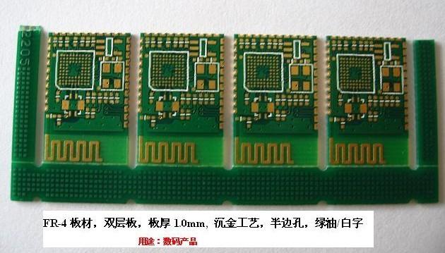 产品库 电子元器件 印刷线路板 >> 电路板.线路板.
