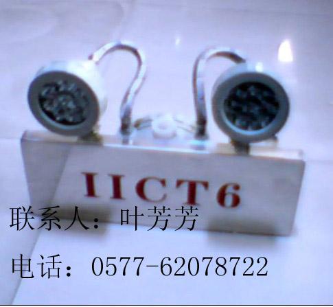 三管荧光灯带应急照明接线原理图