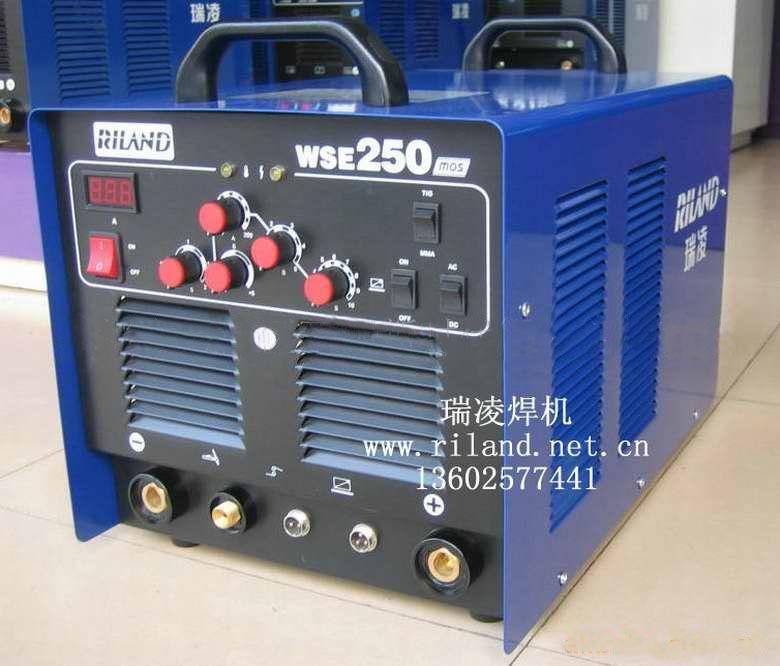 铝焊机,220v电源焊机,氩焊机,瑞凌焊机,wse-250