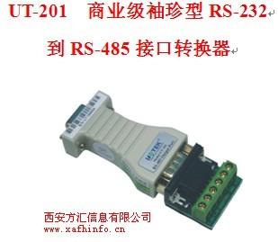 接口转换器  产品特点:  ■体积小巧,使用db9连接器,配有接线柱