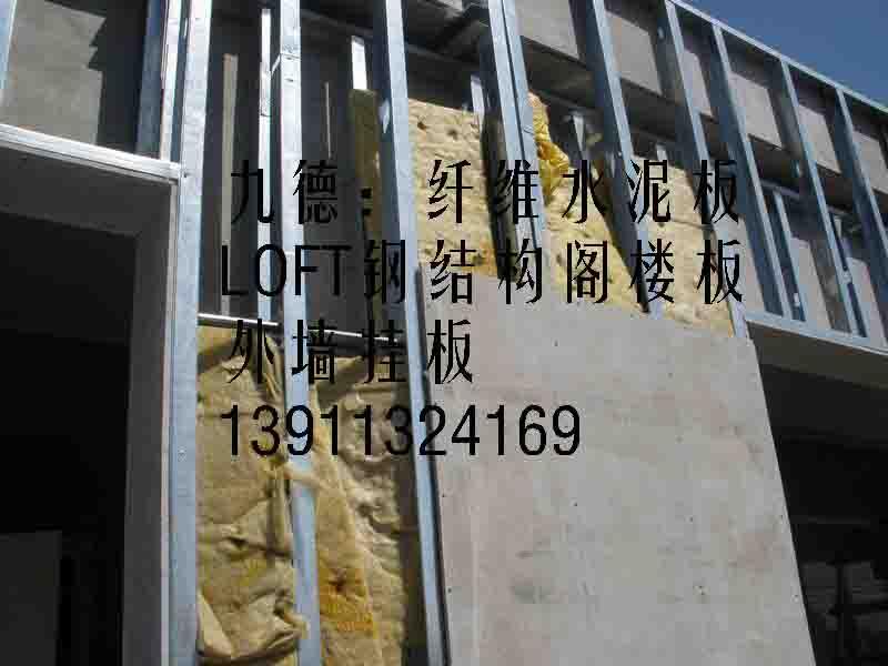 钢结构楼板loft夹层板