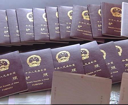 上海出入境管理局港澳通行证加急护照加急续签